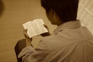 14_史門聖書