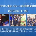 ISB_01